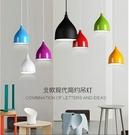 現代簡約三頭餐廳燈收銀臺吧臺奶茶店過道創意個性彩色裝飾小吊燈 亞斯藍