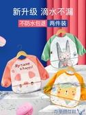 寶寶吃飯罩衣嬰兒圍兜防水防臟秋冬兒童反穿衣長袖護衣畫畫小圍裙 快速出貨