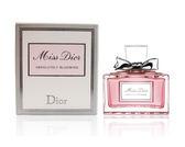 岡山戀香水~Christian Dior 迪奧 Miss Dior 花漾迪奧精萃香氛5ml~優惠價:399元