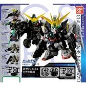 小全套5款【日本正版】扭蛋戰士 FORTE 13 扭蛋 轉蛋 鋼彈 轉蛋戰士 BANDAI 萬代 547853A 547853B