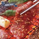 【超值免運】美國PRIME藍絲帶霜降牛排6包組(120公克/2片)