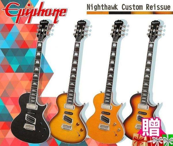 【小麥老師 樂器館】買1贈12!Epiphone Nighthawk Custom Reissue 夜鷹電吉他 一年保固
