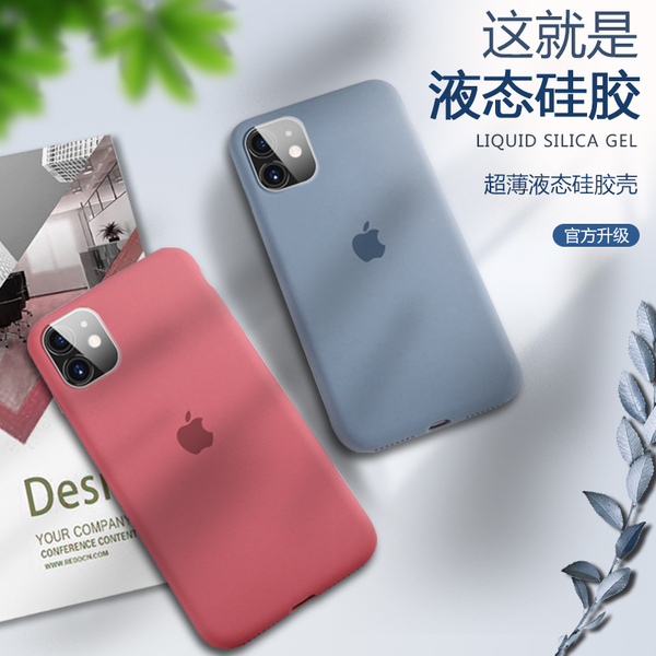 ins潮牌iPhone11手機殼iphone11液態矽膠iPhone 11 Pro Max全包11xsmasiPhone