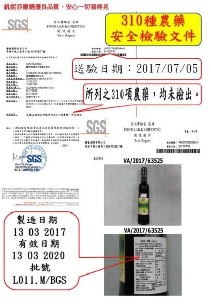 [Vanessa釩妮莎]義大利聖卓天然無毒頂級冷壓初榨橄欖油(ICEA天然無毒認證)750mlx3