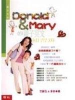 二手書博民逛書店《Donald & Mary 的親子英文補習班》 R2Y ISB