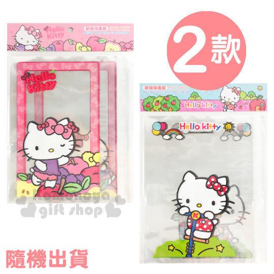 〔小禮堂〕Hello Kitty 環保書套《2款.隨機出貨.透明.蘋果趴姿/腳踏車麵包.5入》 4713791-96330