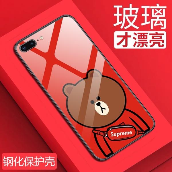 三星S10手機殼s10e卡通supreme潮牌布朗熊s10 Plus玻璃防摔手機保護套