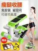 原地踏步機家用減肥機多功能瘦腰機瘦腿腳踏機瘦腿器材靜音正品
