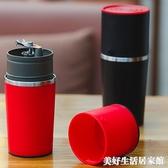 手搖咖啡磨豆機咖啡研磨一體杯便攜式咖啡機家用小型咖啡機套裝ATF 美好生活