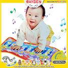 玩具 兒童魚型多功能音樂觸摸琴 遊戲毯