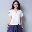 棉麻T恤 民族風女裝夏季刺繡花短袖棉麻體恤上衣亞麻白色半袖T恤-Ballet朵朵