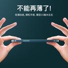 摩斯維 適用于蘋果12手機殼iphone12promax套新款12pro硅膠一米陽光