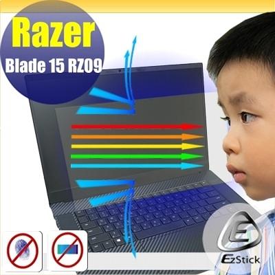 ® Ezstick Razer Blade 15 RZ09 防藍光螢幕貼 抗藍光 (可選鏡面或霧面)