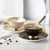 經典網格情侶咖啡杯碟套裝歐式骨瓷茶杯