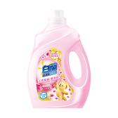 (箱購)白蘭 含熊寶貝馨香精華大自然馨香洗衣精瓶裝2.5KG_4入