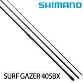漁拓釣具 SHIMANO 18 SURF GAXER 405BX (並繼遠投竿)