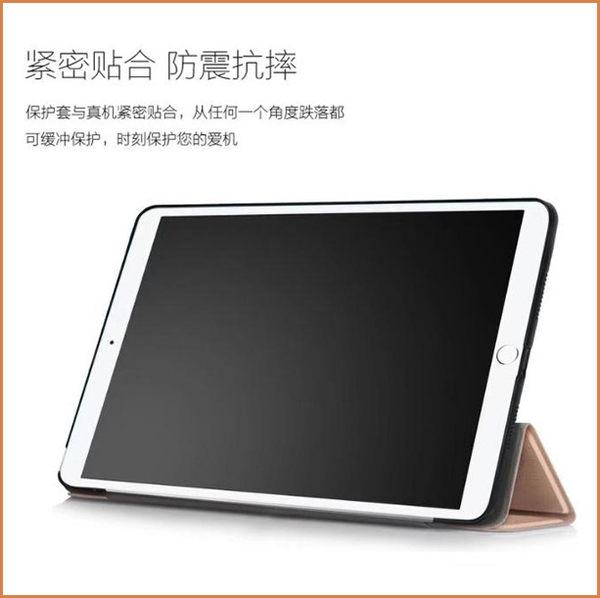 蘋果 iPad Pro 10.5 2017版 平板皮套 新款皮套 超薄 10.5吋 保護套 支架 三折彩繪 17新 iPad Pro 保護殼