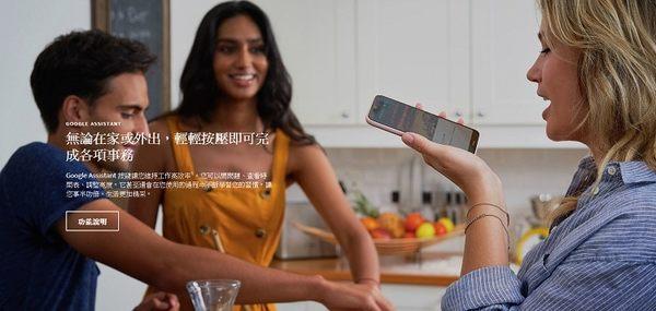 Nokia 4.2 3G/32G 5.7吋 智慧型手機