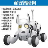 電動玩具狗狗走路會唱歌仿真 機器狗智慧電子狗遙控兒童玩具男孩 igo