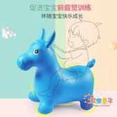 兒童充氣玩具音樂跳跳馬戶外加大加厚戶外騎馬坐騎小馬寶寶跳跳馬
