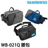 漁拓釣具 SHIMANO WB-021Q 黑 / 灰 #M (腰包)