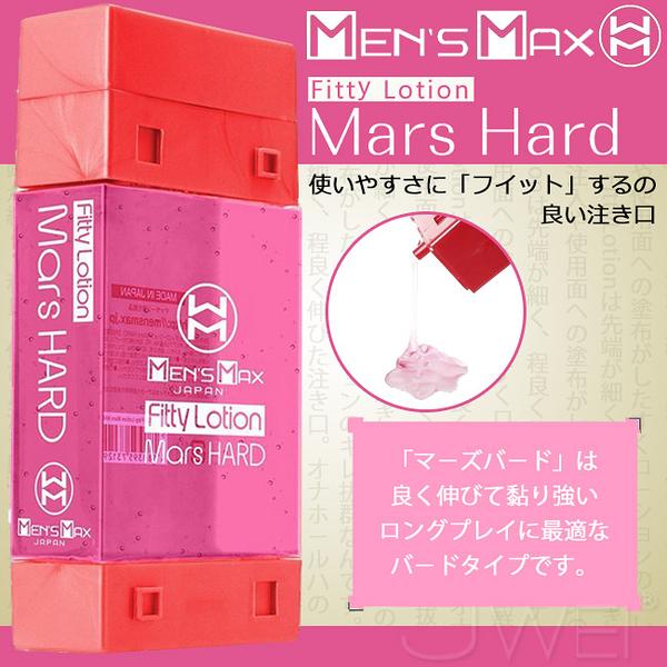 969情趣~日本原裝進口Mans Max.Fitty Lotion Mar Hard 堅硬型潤滑液 180ml