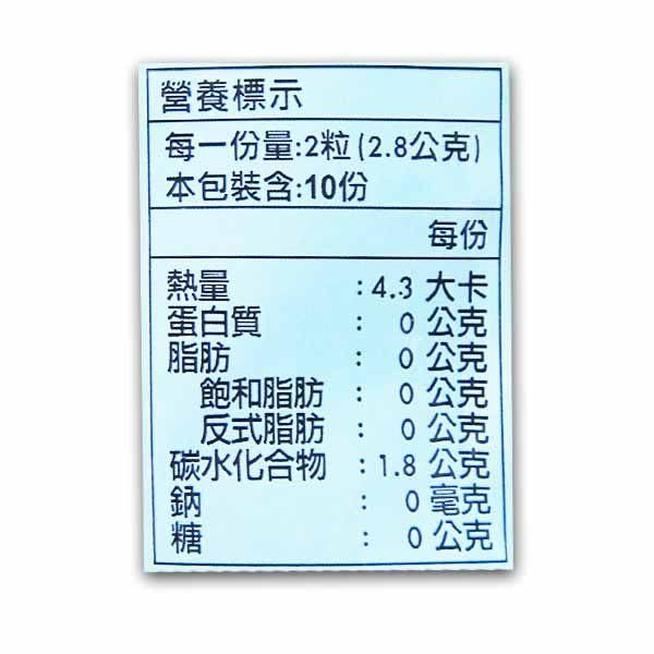 AIRWAVES 超涼薄荷無糖口香糖【屈臣氏】