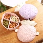 過年結婚喜慶果盤果盆創意干果盒現代客廳帶蓋分格水果糖果盒家用
