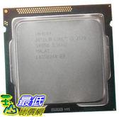 [玉山最低比價網 裸裝] 酷睿四核 I3 2120 散片 CPU 3.3G 正式版 $4934