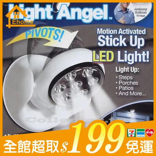 ✤宜家✤360度自動感應燈 7LED燈 LED感應燈 Light angel