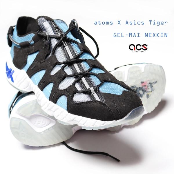 Asics 休閒鞋 atmos X Gel-Mai Nexkin 男 透明鞋面 黑 藍【ACS】 1191A340400