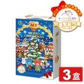 ACE 2019 聖誕巡禮月曆禮盒 軟糖禮盒 根特聖誕市集X3盒 (內附兒童市集入場券) 專品藥局 【2014028】