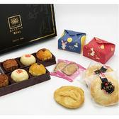 淺草麵包・沐月月餅禮盒A【限量預購中】