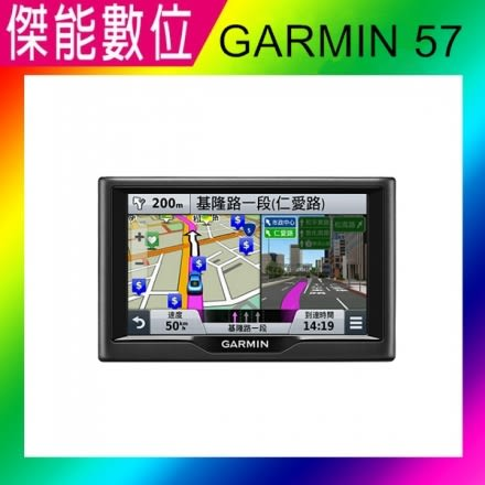 GARMIN nuvi 57【再贈靜電貼】 衛星導航  5吋 GPS 測速警示