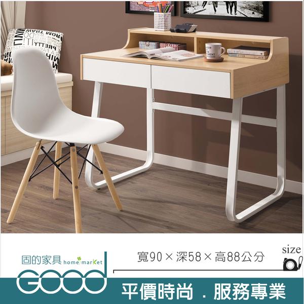 《固的家具GOOD》62-14-ADC 提米3尺書桌【雙北市含搬運組裝】