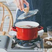 湯鍋日式搪瓷一人食小鍋雙耳寶寶煮面鍋燃氣電磁爐通用 igo快意購物網