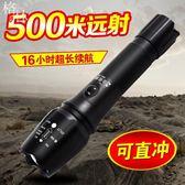手電筒強光可充電式超亮遠射氙氣燈1000w打獵家用 【格林世家】