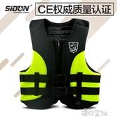 成人兒童專業救生衣柔軟超輕強浮力漂流浮衣海釣魚背心浮潛游泳衣 新年禮物