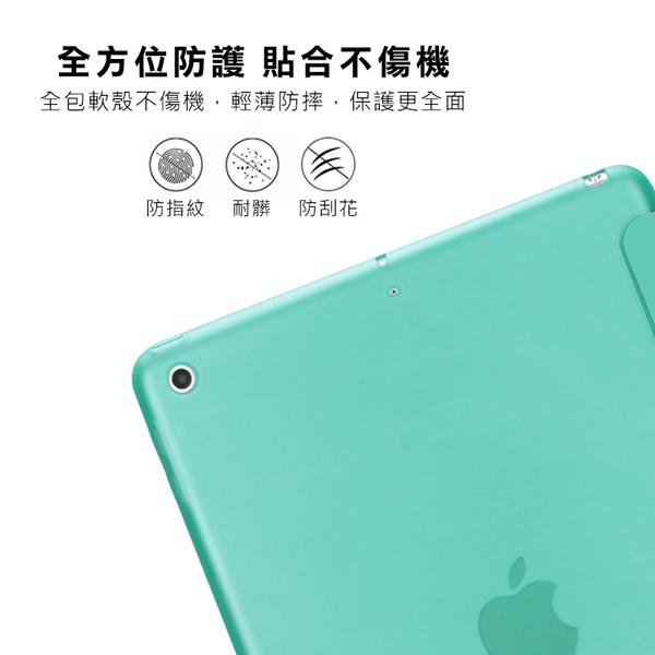 Apple iPad Air1/Air2/5代/6代 9.7吋 變形金剛 平板 保護套 休眠喚醒 平板皮套
