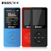 銳族X02運動MP3 MP4 音樂播放器 迷你隨身聽 學生有屏插卡 錄音筆 3C優購