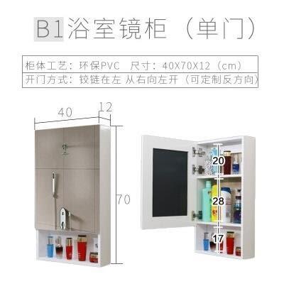 B1鏡櫃浴室鏡櫃鏡箱防水鏡櫃儲物櫃衛生間鏡櫃浴室鏡子
