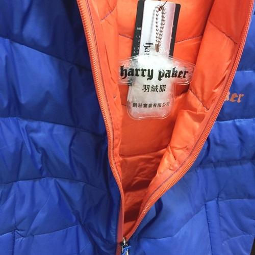 ☆棒棒糖童裝☆(E5267)秋冬男大童女大童素面滾邊輕巧羽絨外套 120-170(附收納小袋)