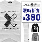 『潮段班』【SD073956】韓版潮流X字框街道人像印花修身圓領長袖T恤