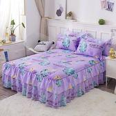 純棉床裙床罩席夢思床套三件套防塵保護套1.5米1.8m全棉床單床笠【聖誕節超低價狂促】