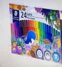 [COSCO代購] W132919 施德樓 Luna 彩色筆24色 6盒