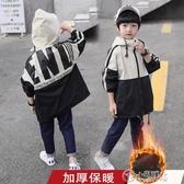 男童外套 男童風衣春秋裝2019新款中長款帥洋氣外套中大兒童韓版童裝加厚