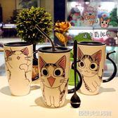 創意可愛卡通陶瓷杯牛奶咖啡馬克杯個性情侶大容量帶蓋勺喝水杯子
