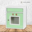 【米朵Miduo】塑鋼信箱 防水塑鋼家具(附鎖)