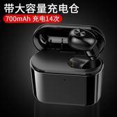 TANATAR BL1藍芽耳機迷你超小微型入耳耳塞式隱形運動無線跑步限 薔薇時尚