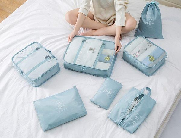 【旅行七件套】韓系旅遊出差收納袋 綁帶透視行李收納包 鞋袋 束口袋 盥洗包 3C整理袋套裝組